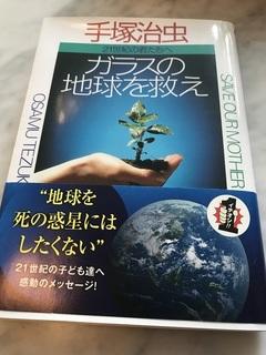 book20170430.jpg