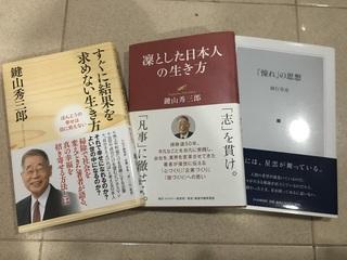 白駒妃登美さんのおすすめ本3冊