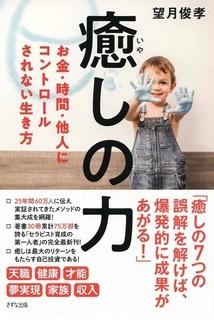 book20180331.jpg