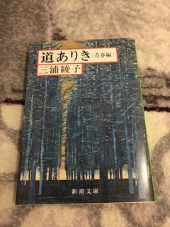 book20180813-2.jpg