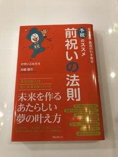 book20180821.jpg