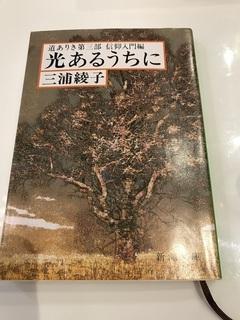 book20181023.jpg