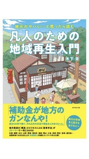 book20181222.jpg