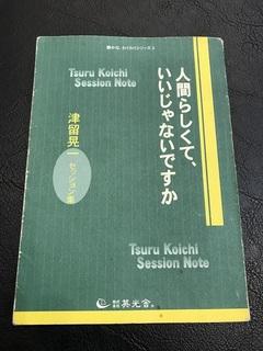 book20190119.jpg