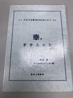 book20190204.jpg
