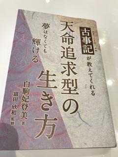 book20190218.jpg