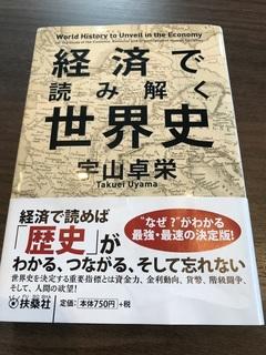 book20190225.jpg