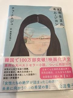 book20190401.jpg