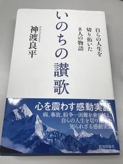 book20190406.jpg