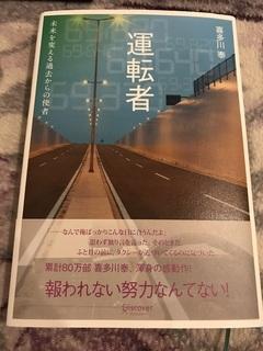 book20190608.jpg