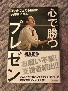 book20190617.jpg