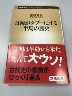 book20190705.jpg