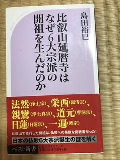 book20190714.jpg