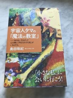 book20190718.jpg