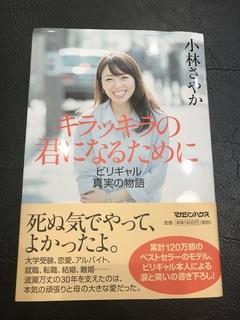 book20190726.jpg