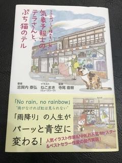 book20190730.jpg