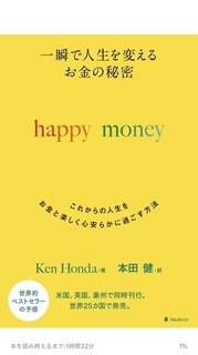 book20190823.jpg