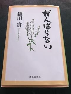 book20190917.jpg