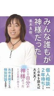 book20191106.jpg