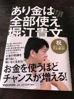 book20200114.jpg