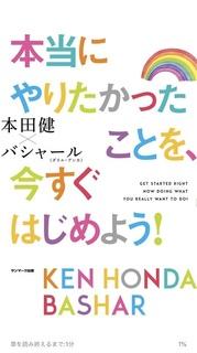 book20200118.jpg