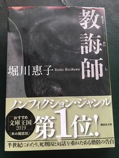 book20200220.jpg