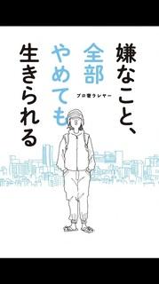 book20200222.jpg