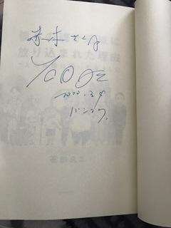 book20200408-2.jpg