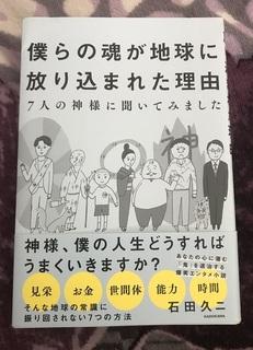 book20200408.jpg