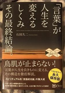 book20200412.jpg