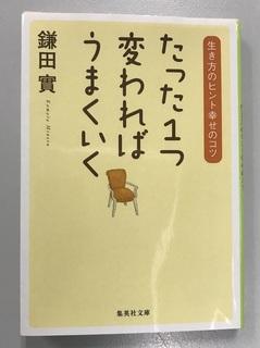 book20200516.jpg