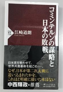 book20200607.jpg