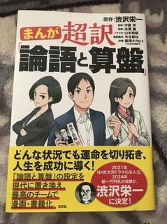 book20200608.jpg