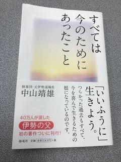 book20200620.jpg