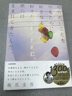 book20200622.jpg