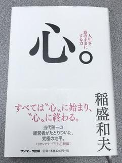 book20200717.jpg