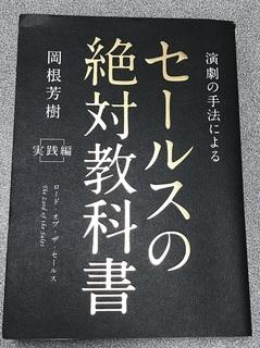 book20200720.jpg