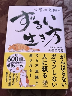 book20201130.jpg