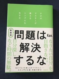 book20201204.jpg