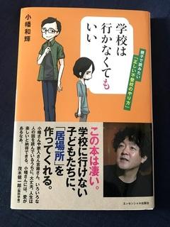book20201210.jpg