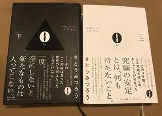 book20201223.jpg
