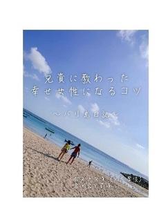 book20210314.jpg