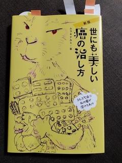 book20210903.jpg