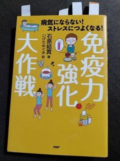 book20210906.jpg