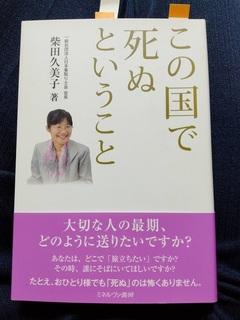 book20210924.jpg