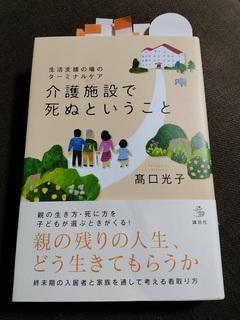 book20211003.jpg