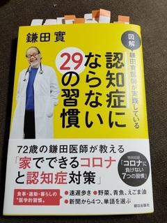 book20211011.jpg