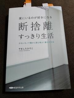 book20211013.jpg