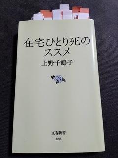 book20211018.jpg