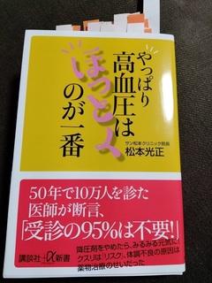 book20211023.jpg